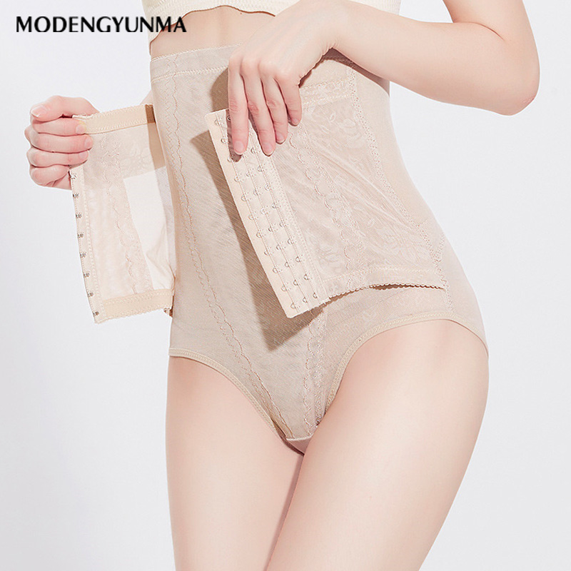 Slimming Postpartum Belly Band 2019 New After Pregnancy Belt Belly Belt Maternity Bandage Band Pregnant Women Shapewear Reducers