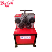 Angle iron roll benders round section bar bending machine angle round pipe roller machine