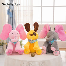 1pcs cute hide and seek elephant dog plush doll Kawaii elephant  electric stuffed doll baby interactive toys for child gift fluffy toy hidden cat hide and seek game baby animated stuffed elephant dolls m15
