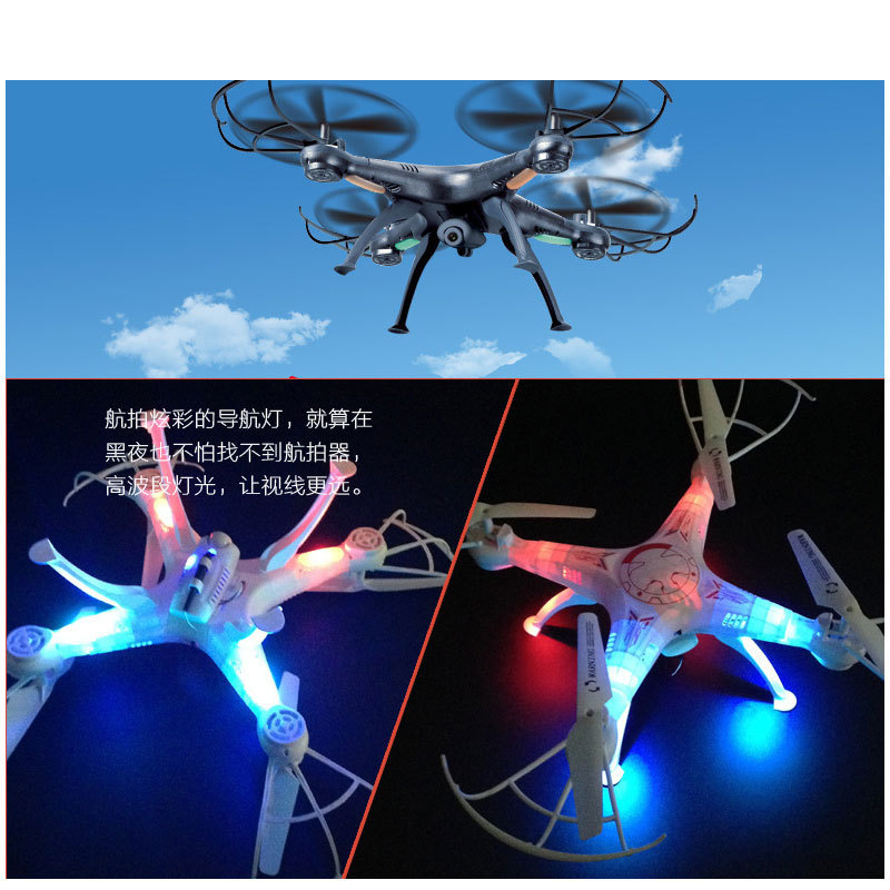 Model Toy Remote-control Four-axis Aircraft Unmanned Aerial Vehicle Aerial Photography Remote Control Aircraft Roll 360-Degree