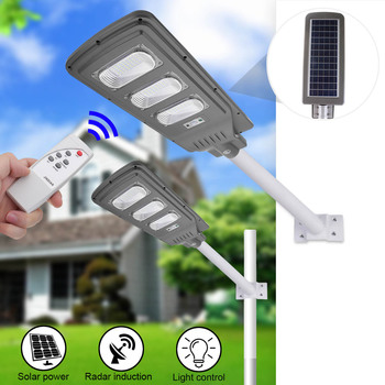 120W LED Solar Street Light 120 LED Super Bright Motion Sensor Light Wall Lamp Outdoor with Remote Control Waterproof Security