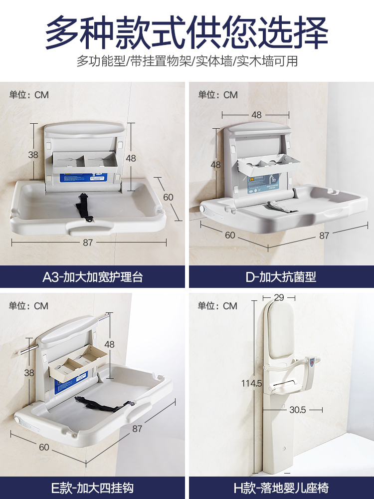 The Third Bathroom Infant Care Table Folded Mother-infant Room Diaper Bed Wall-mounted Bathing Table