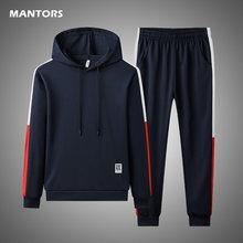 Azul hoodies treino primavera outono listrado 2020 roupas de marca dos homens conjunto com capuz + calças 2pcs moda terno dos homens