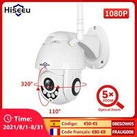 Cámara IP WIFI 1080P PTZ 5X Zoom óptico velocidad Domo ONVIF CCTV al aire libre impermeable 2MP cámara de Audio bidireccional Hiseeu