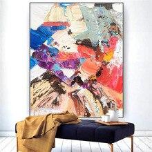 Большой текстура палитры картина, написанная мастихином на холсте для гостиной, ресторанов, защитный гостиничный стенной художественное оформление разноцветная с устойчивым каблуком живопись маслом на холсте