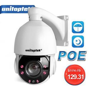 Image 1 - 1080P PTZ Dome IP Camera 30X ZOOM Outdoor Onvif Waterproof 4MP 5MP Mini Speed Dome Camera H.264 IR 50M POE CCTV Security Camera