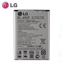 Original LG BL-49SF Phone Battery For LG G4S H735T H525N G4 mini G4 Beat G4C G4s (h736) 2300mAh lg g4c