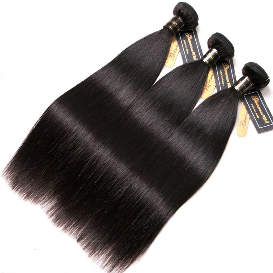 ブラジルストレート人間の髪のバンドル 3 バンドルヘアウィービング 8-26 インチ自然な色の拡張ミドル比ダブル横糸