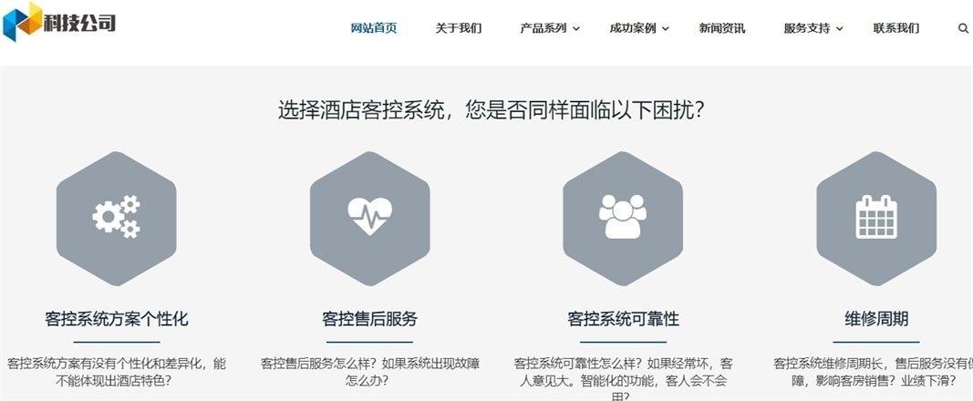【织梦科技企业模板】响应式科技智能产品类企业网站HTML自适应手机端源码
