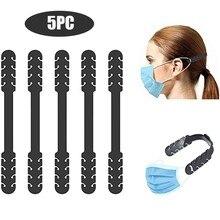 5 шт. Регулируемые нескользящие удлинительные крючки для маски, высококачественные защитные противоскользящие ушные ручки, удлинительная ...