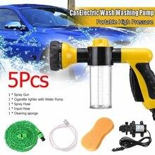 12 В высокого давления Электрический автомобиль портативный спрей-очиститель полива мыть умный насос чистящий комплект