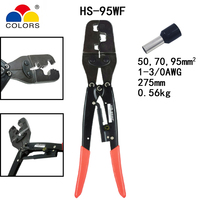 HS 95WF crimping plier tools for large tubular terminal Japanese style capacity 50 95mm2 1 3/0AWG electrical hand tools