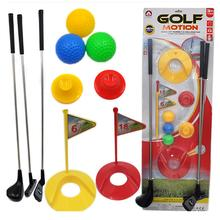 Golf Toy Set Sports For Kids Learning Active Toys Colourful Development Outdoor Play Sport Game Children Ball