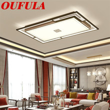 цена на OUFULA LED Creative Ceiling Light Contemporary Home Suitable For Living Room Dining Room Bedroom