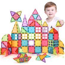 Blocs de construction magnétiques de grande taille, 130 pièces, jeu de construction 3D pour enfants, CE