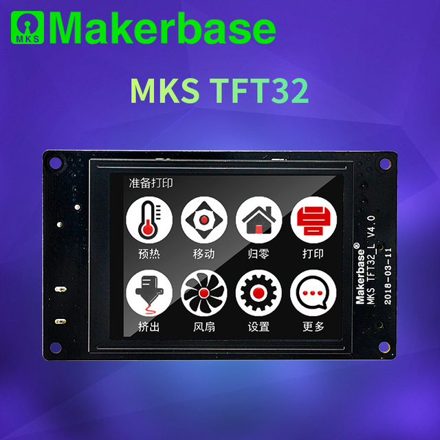 Makerbase MKS TFT32  touch screen smart display controller  3d printer parts 3.2 inch full color support wifi wireless Control