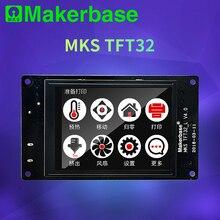 Makerbase MKS TFT32 شاشة تعمل باللمس الذكية عرض تحكم ثلاثية الأبعاد أجزاء الطابعة 3.2 بوصة كامل اللون دعم واي فاي التحكم اللاسلكي