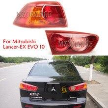 Внешний/внутренний задний светильник MZORANGE для Mitsubishi Lancer-EX EVO 10 2007- задний тормозной фонарь, боковой светильник для водителя