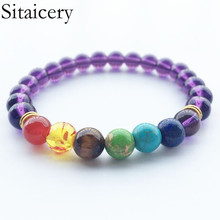 Sitaicery Colorful Purple Love Crystal Beaded Chakra Yoga Womens Bracelets Natural Stone Beads Women Men Accessories