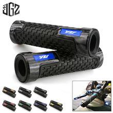 Мотоциклетные резиновые Углеродные пластиковые ручки 22 мм для