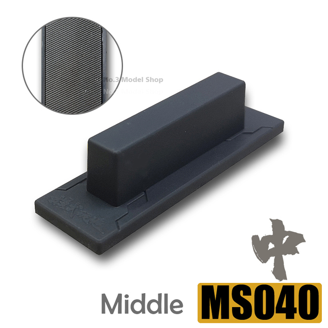 Gundam Military Model Stainless Steel Sanding File for Plastic Parts Grinding Hobby Grinding Tools Model Building Kits TOOLS color: MS-040 3pcs MS-040 Coarse MS-040 Fine MS-040 Middle