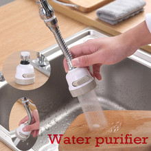 1/3pcs Faucet Filter Water Purifier High Efficiency Kitchen Sink Water Filters For Household With Filter Tap Water Purifier