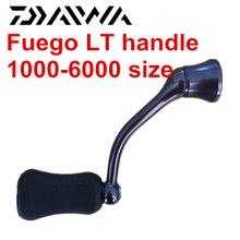 기존 Daiwa Fuego LT 릴 핸들 1000 2000 2500 3000 4000 5000 6000 크기