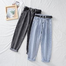 Calças de brim de cintura alta das mulheres harem calças soltas casuais coreano mãe jean do vintage feminino calças de brim plus size pantalon com cinto novo