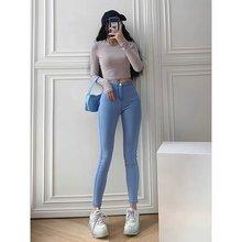 Соблазнительные эластичные джинсы с завышенной талией женские