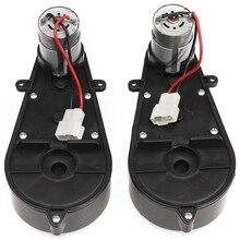 Caja de cambios Universal para coche eléctrico de niños, 3C 2 Uds., con Motor de 12V y 550 Rpm, con caja de cambios