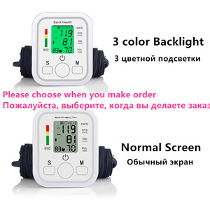 Image 4 - Saint Health Arm Automatische Blutdruck Monitor BP Blutdruckmessgerät Druck Meter Tonometer für Mess Arterielle Druck
