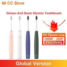 Oclean – brosse à dents électrique originale, Air 2, IPX7, intelligente, trois Modes de brossage, pour adulte, étanche