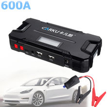 CARKU 12V 12000mAh Car Jump Starter Emergency Battery Booster 600A LED Flashlight QC3.0 Dual USB Battery Charger Auto Power Bank(China)
