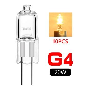 TSLEEN Promotion! 10PCS Super Bright G4 Halogen Light Bulb 20w Halogen G4 12V Warm White Indoor Clear Halogen G4 indoor lighting 1
