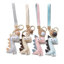 Pack of 4 Colors PU Leather Dinosaur Key Chains Women Girl Girlfriend Bag Charms