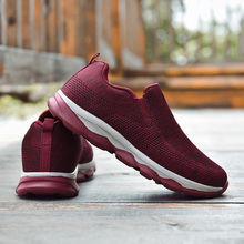 Couples New sports shoes for the elderly in autumn and winte