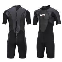 Traje de neopreno corto de 3mm para hombre, traje de baño de neopreno con cremallera trasera para natación, surf, snorkel, kayak, buceo