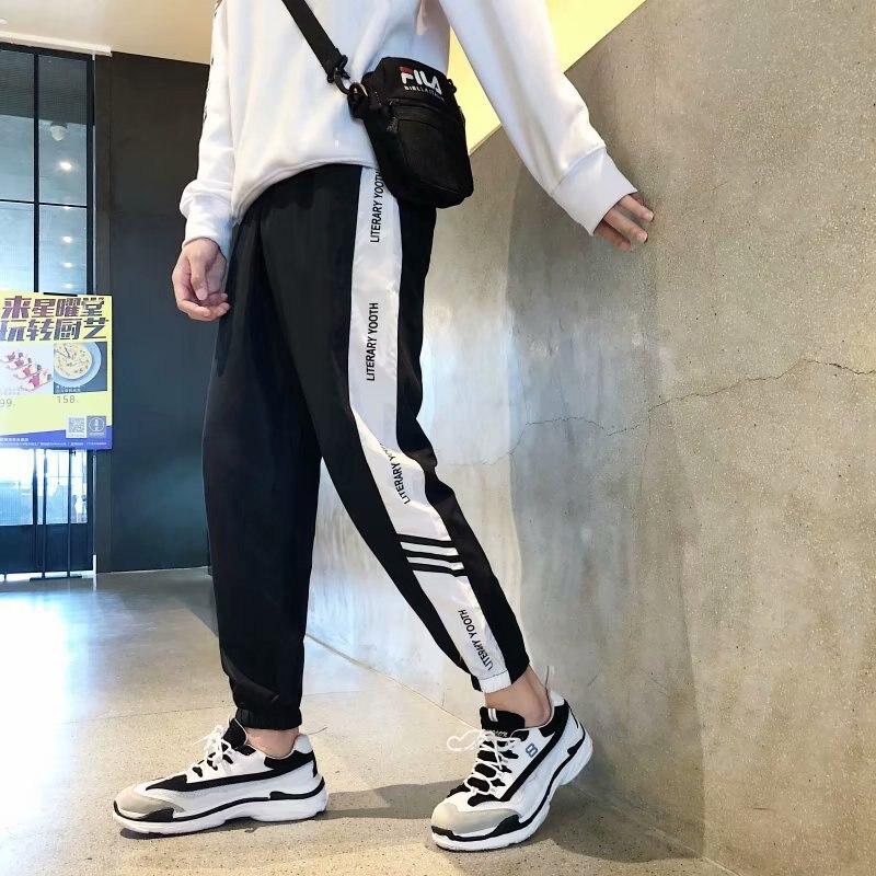 Autumn Pants Men Korean-style Trend Versatile Sweatpants Loose-Fit Gymnastic Pants Versatile Beam Leg Casual Capri Pants Men's
