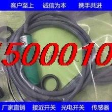 Бесплатная доставка op18 k400vp6q датчик приближения