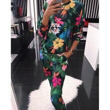 Новинка 2020 стильная женская Свободная Повседневная Пижама