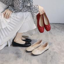 Miękkie dno płaskie buty kobieta kwadratowe toe elastyczne wkładane mokasyny jednokolorowe wygodne składane mieszkania kobiece balerinki muły tanie tanio MOBI Balet mieszkania Mikrofibra RUBBER Slip-on Pasuje prawda na wymiar weź swój normalny rozmiar Na co dzień Bonded leather