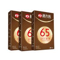 Condones Beilile XXXL de mayor tamaño de 65 MM, para hombres, pene, manga lubricada, Kondom, Sexo adulto, condón de látex Natural