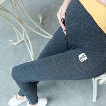 Large Size Maternity Dress Leggings Kitten Pregnant Women Spring and Autumn Clothes Small Feet Pants Trousers