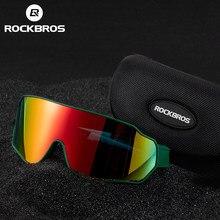 ROCKBROS lunettes de cyclisme hommes femmes photochromique Sport de plein air randonnée lunettes lunettes de soleil polarisées cadre intérieur lunettes de vélo