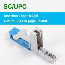 100 piezas de conector rápido de fibra óptica SC UPC integrado FTTH fibra óptica SC conector rápido SC adaptador de campo de fibra de montaje splicer