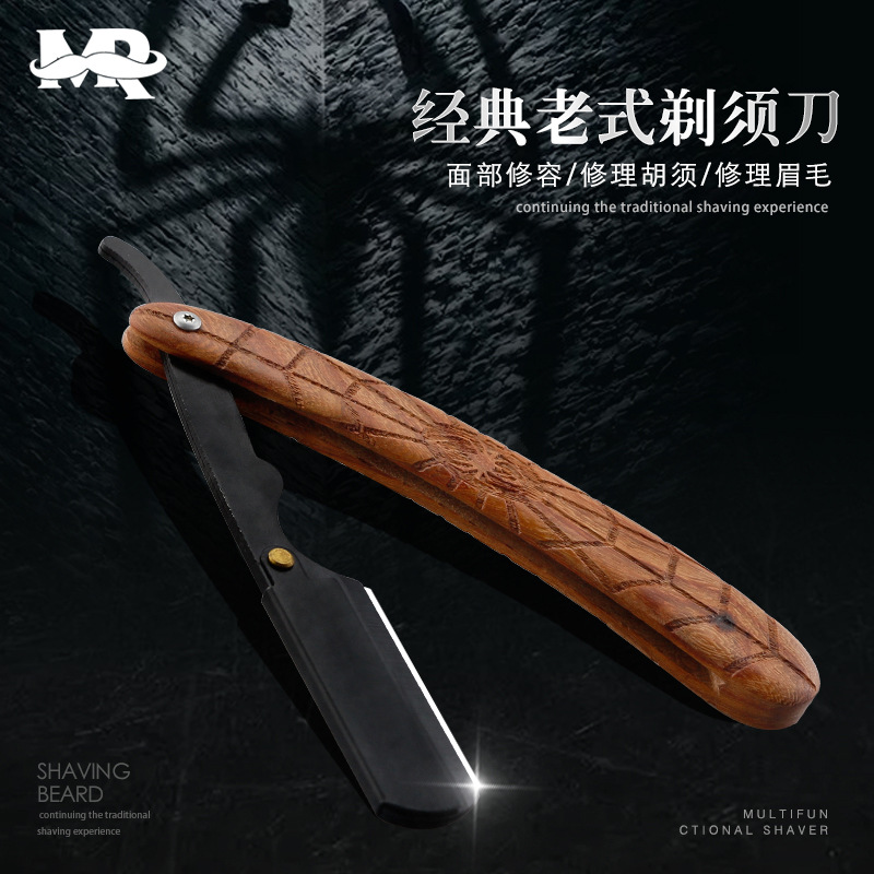 Barbershop Vintage Wooden Handle Knife Holder Stainless Steel Folding Razor Shaving Surface Shaving G1105