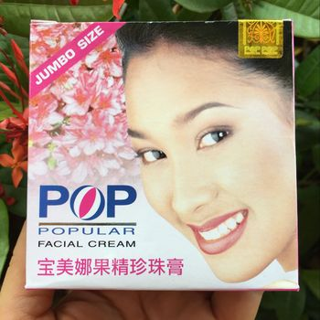 New POP Popular Facial Cream whitening cream 20g/pcs pearl cream Concealer skin care whitening skin