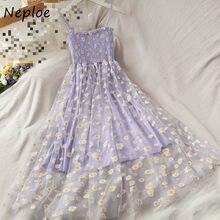 Neploe Daisy hilo de malla espaguetis vestido de tirantes 2021 mujeres verano nuevo estilo francés ajustado plisado cintura dulce Retro vestidos 82124