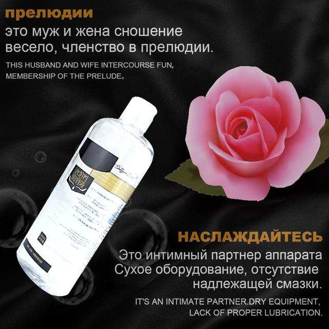 400ML Lubricant For Sex Water Based Lubricant Vagina Sex Easy To Clean  Sex Toys Llubrication Sex Toy for Oral Sex Anal Sex 4