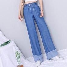 талии джинсовые резинкой джинсы